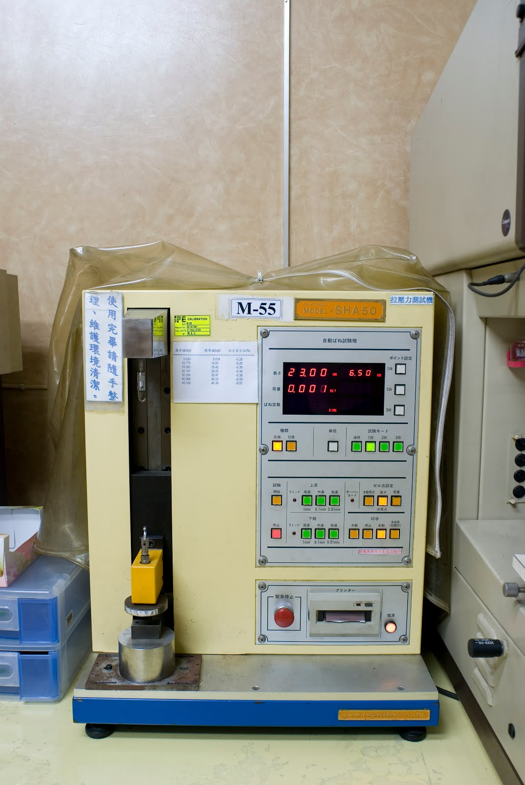 Compression and Tensil Tester