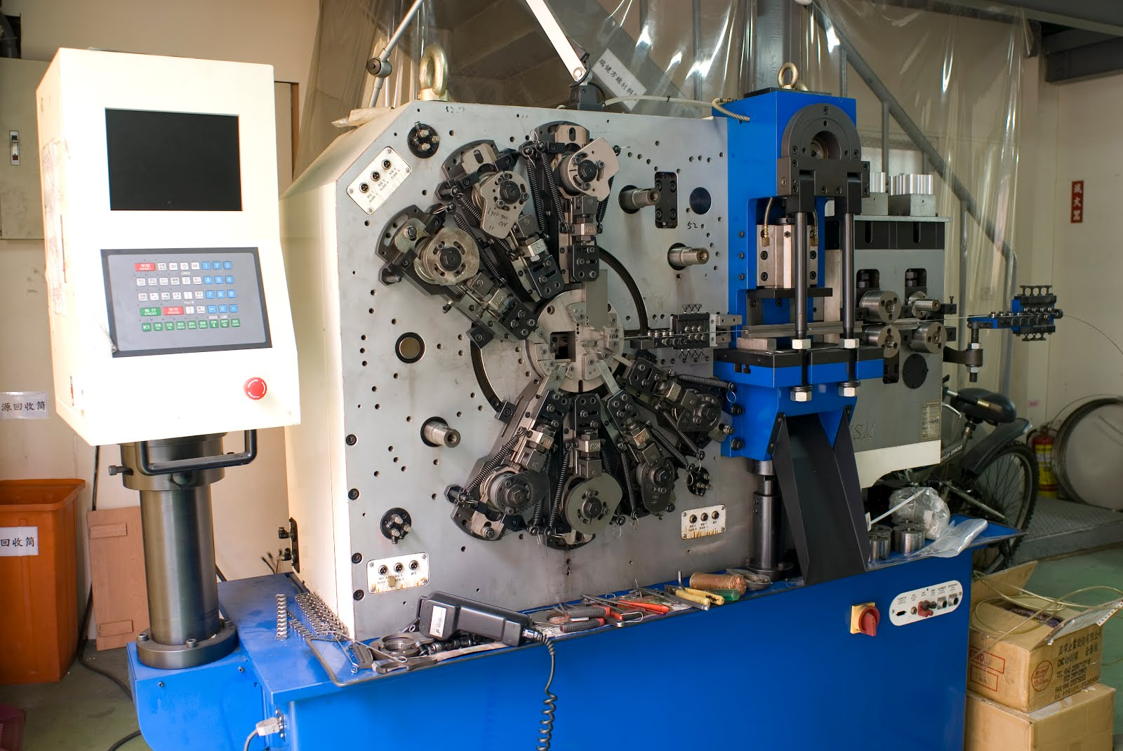 CNC 26T Plate Spring Forming Machine